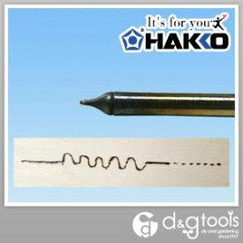 白光/HAKKO ペン先1B型ウッドバーニングマイペン用 T21-B1 電熱ペン