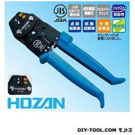 ホーザン HOZAN圧着ペンチ(裸圧着端子・裸圧着スリーブ用) P-732