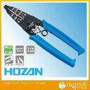 ホーザン HOZANワイヤーストリッパ−より線用 P-960