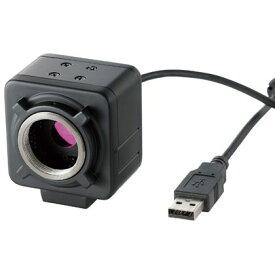 ホーザン USBカメラ (レンズ無) (L-835)