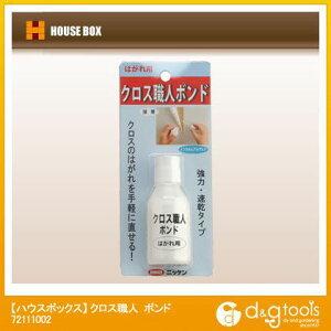 ハウスボックス クロス職人 ボンド (72111002) Housebox 補修剤・補修用品 壁面・床面用補修材