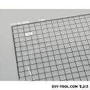 光 スチールメッシュパネル 黒 900×1800mm (PJ1895-1) 光 レジャー用品 便利グッズ(レジャー用品)