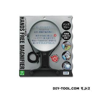 光 LED付拡大鏡 130mm (HE-06 ) ルーペ