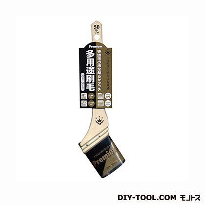 ハンディクラウン Premium多用途刷毛筋 50mm (1183090050)