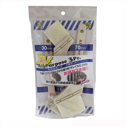 ハンディクラウン HC 多用途用刷毛3本組 化繊タイプ (1187300003)