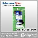 ヘラマンタイトン ABタイ幅3.5X長さ152mm屋外用(100本入) AB150-W 100 本