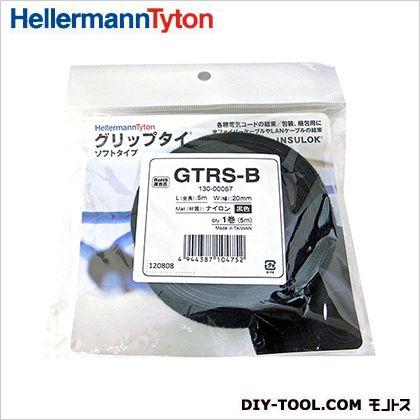 ヘラマンタイトン グリップタイ ソフトタイプ 黒 20mm×5m (GTRS-B)