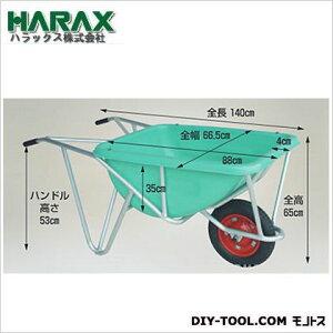 ※法人専用品※ハラックス(HARAX) HARAXアルミ一輪車 1420 x 685 x 660 mm CF-4N