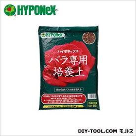 ハイポネックス バラ専用培養土 10L 1個