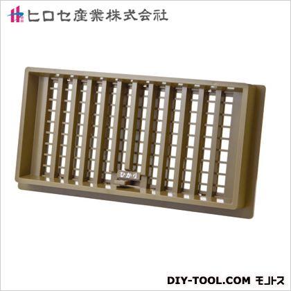 ヒロセ産業 ひかり(床下換気孔) 濃いウグイス色 150×300mm (03319196)