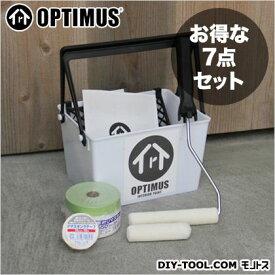 オプティマス スターターキット 塗装道具セット (7440200) 塗装用補助用具 塗装 塗装用 補助用具