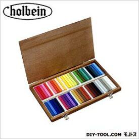 ホルベイン画材 オイルパステル U687 50色セット