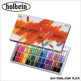 ホルベイン画材 ソフトパステル S956 100色セット