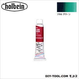 ホルベイン画材 DUO20号 DH052 フタログリーン 110ml