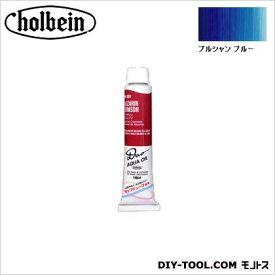 ホルベイン画材 DUO20号 DH073 プルシャンブルー 110ml