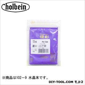 ホルベイン画材 優彩 100g 102-9 水晶末