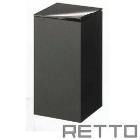 RETTO コーナーポット (RETPT)