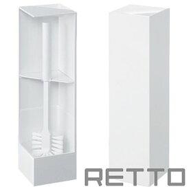 RETTO トイレブラシ (RETTB)