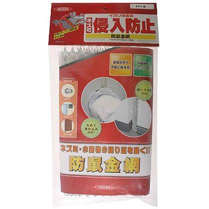 イカリ消毒 防鼠金網ハード(40X45cm)