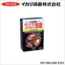 イカリ消毒 モグラクリン 300g