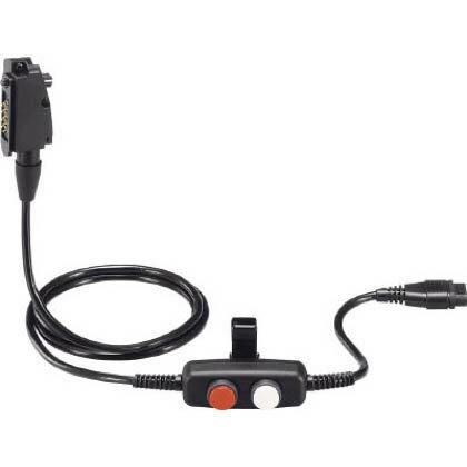 アイコム アイコム 通話スイッチ内蔵型接続ケーブル OPC636 1個 OPC636 1 個