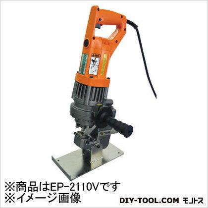 DIAMOND 油圧パンチャー EP-2110V (×1) EP2110V