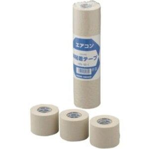 因幡電工 エアコン用非粘着テープ 50mm×18m (HN50I)
