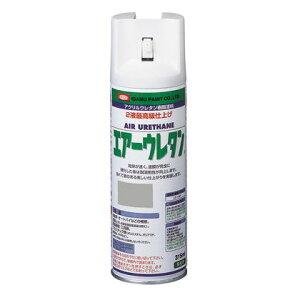 イサム塗料 エアーウレタン/アクリルウレタンスプレー(2液タイプ) メタリックシルバー 315ml