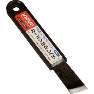 井上工具 INOUEカーボンはがしヘラ20mm 20ミリ 17040 1
