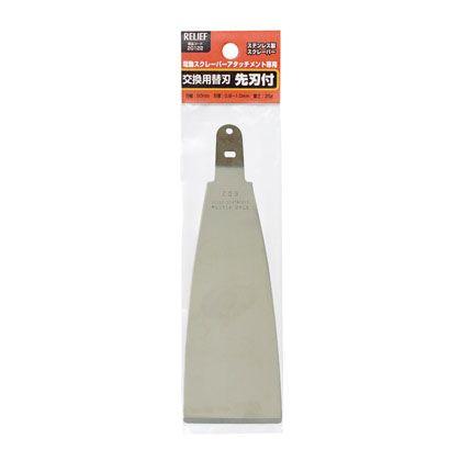 イチネンミツトモ 交換用スクレーパー 刃付 幅50mm (20122)