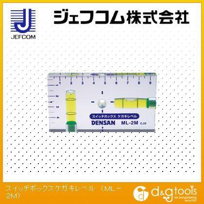 デンサン スイッチボックス ケガキレベル 水平器 ML-2M 水準器