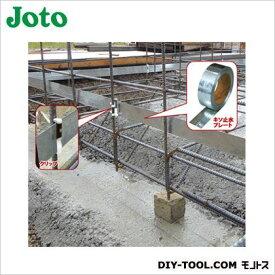 JOTO キソ止水プレート キソ止水プレート:シルバー クリップ:ホワイト 15m×2巻 KSP-5430
