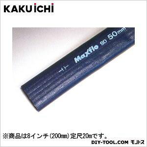カクイチ 送水ホースインダスマックスフローSD 8インチ(200mm) 20m 1点