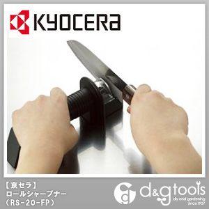 Kyocera Kyocera Roll Sharpner Knife Sharpener (RS 20 FP) Useful Items (kitchen  Tools)