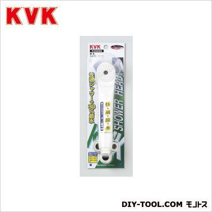 KVK 節水シャワーヘッド ホワイト (PZ689B) ケイブイケイ シャワ補修パーツ シャワヘッド