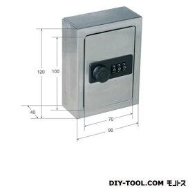 PLUS AQH-1A 鍵の保管箱 ダイヤル錠 HL 120×90×40 (AQH-1A)
