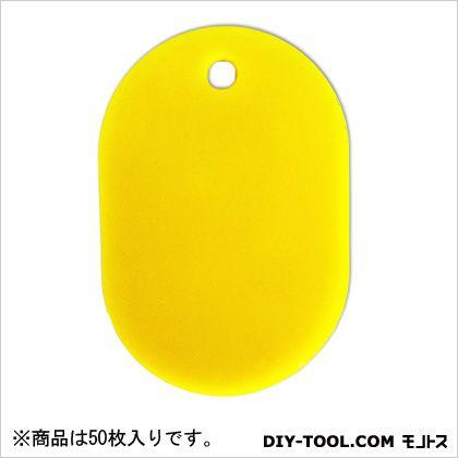 キョウリツサインテック 無地板小判札小 イエロー 0.3×3.1×4.6cm 50枚