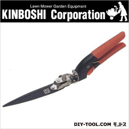 ゴールデンスター/キンボシ 回転式芝生鋏 (2104)