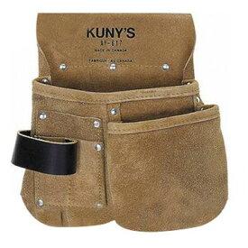 クニーズ 革製シングルバッグ腰袋片側(ベルト無し) AP-617