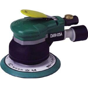 空研 非吸塵式デュアルアクションエアーサンダー(マジック) (DAM05AB) 1台 エアーサンダー エアー サンダー ヤスリ