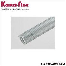 カナフレックス サクションホースV.S-C.L 25mm 10m巻