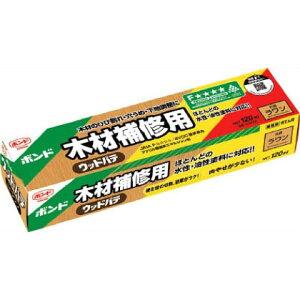 コニシ ボンド 木材補修用 ウッドパテ 120ml ラワン #25721 1箱