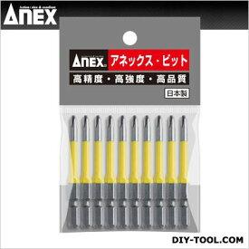 カネコセイサクショ アネックスカラービット段付+2×65(1Pk(袋)=10本入) 黄 +2*65 AC-16M 10本
