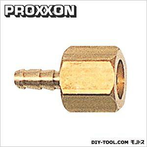 プロクソン/proxxon ミニコンプレッサー用ホースジョイント E1317 1
