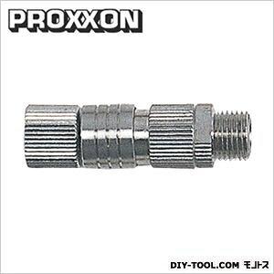 プロクソン/proxxon ミニコンプレッサー用ワンタッチジョイント E1335 1