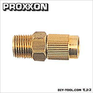 プロクソン/proxxon ミニコンプレッサー用自動車ノズル E1338 1