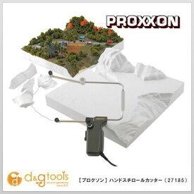 プロクソン ハンド発泡スチロールカッターHSE 27185