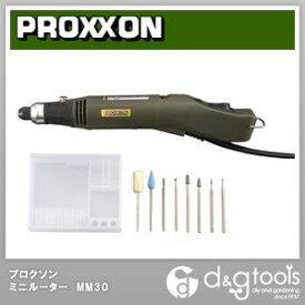 プロクソン(proxxon) ミニルーター MM30 26800 1台