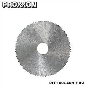 プロクソン 丸鋸刃 50mm 27015 電動工具替刃 丸のこ
