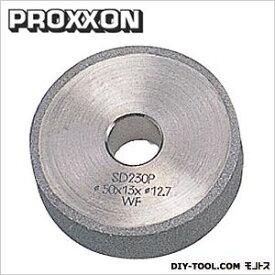 プロクソン/proxxon ダイヤモンド砥石 21204